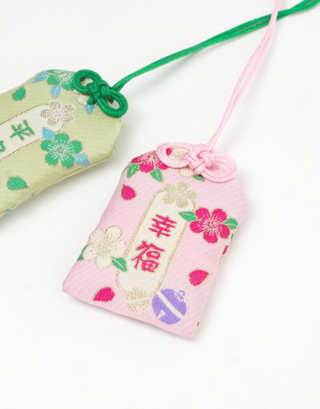 Happiness/Ping Fu bag