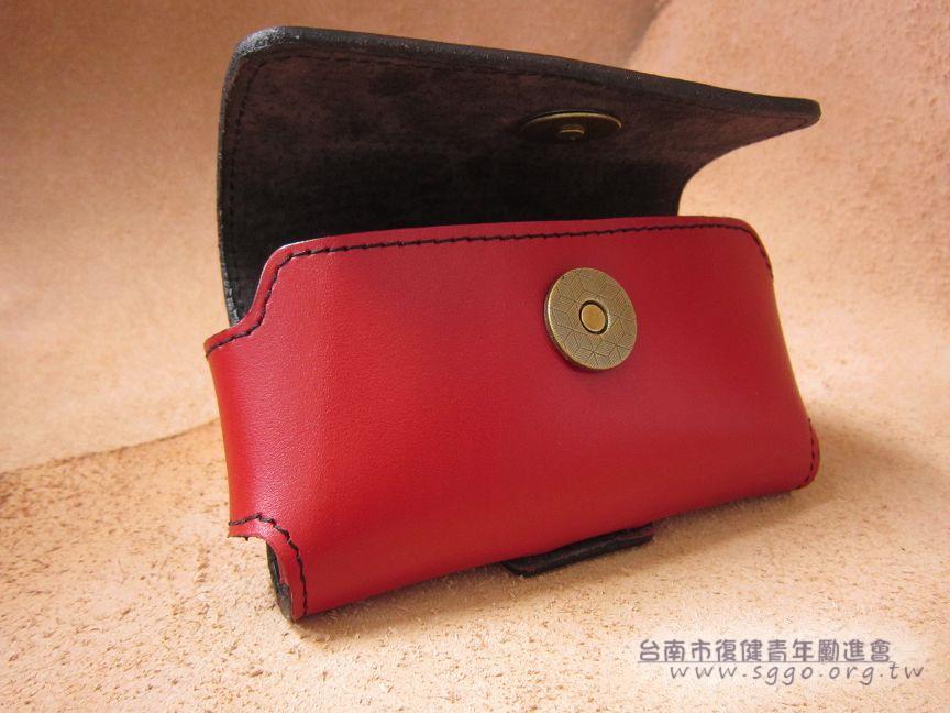 Horizontal Waist Mobile phone bag