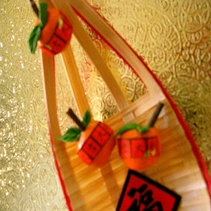 Chinese new year goods basket ~ hand-lucky lucky lucky pineapple ~Zina 000071