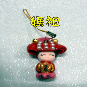 Exclusive creation of the most innovative handmade mobile phone ornaments q2-1~ Matsu ~zina 000290