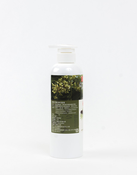 No-suffering child lavender shampoo (Large)