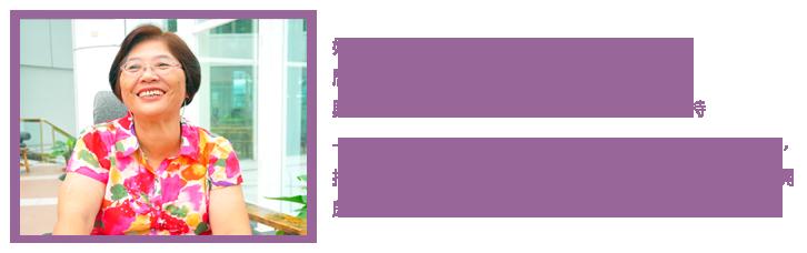 蔡林麗華2.png