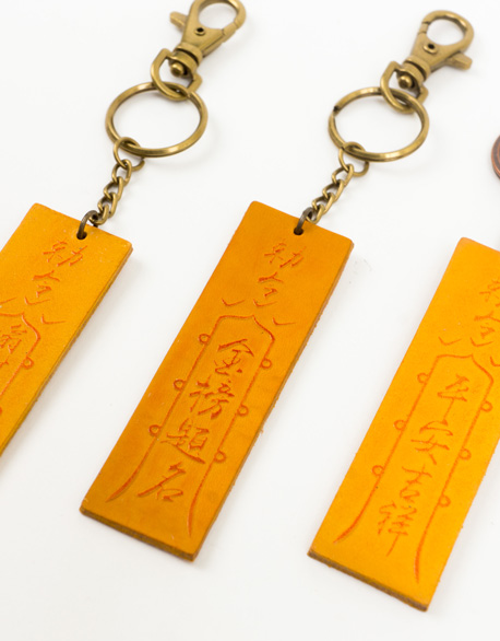 Token key Ring