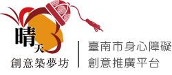 晴天logo